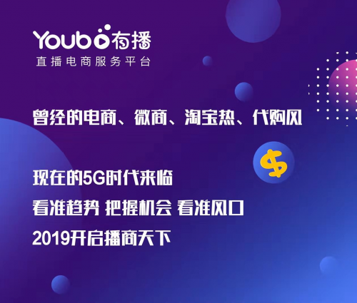 http://www.xqweigou.com/dianshangshuju/84736.html